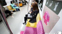 지하철 임산부 폭행 사건 가해 남성이