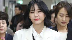 윤지오가 '후원금 반환소송'에 대해 입장을