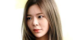 장재인이 남태현 팬들의 악플을 공개하며 던진 한