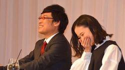 [뉴디터의 신혼일기] 아오이 유우의 결혼발표를 보고 내 결혼을