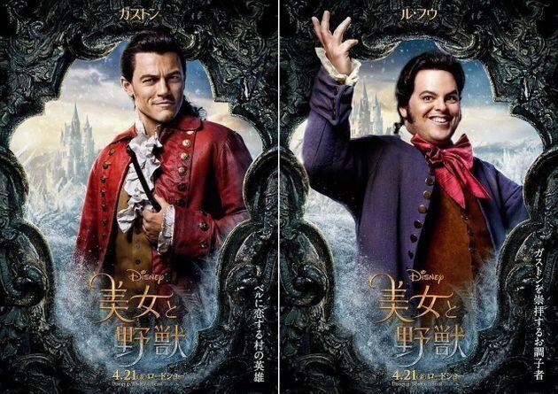 同作に登場するガストンとル・フウのキャラクター画像。