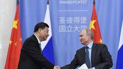 Moscou et Pékin affichent leur entente au grand rendez-vous russe des