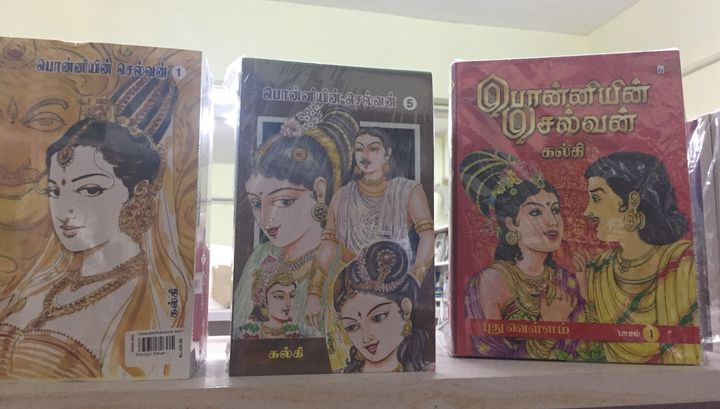 Copies of <i>Ponniyin Selvan</i> on display at a bookstore.