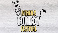 Athens Comedy Festival: Ολη η ελληνική stand up σκηνή σε μια