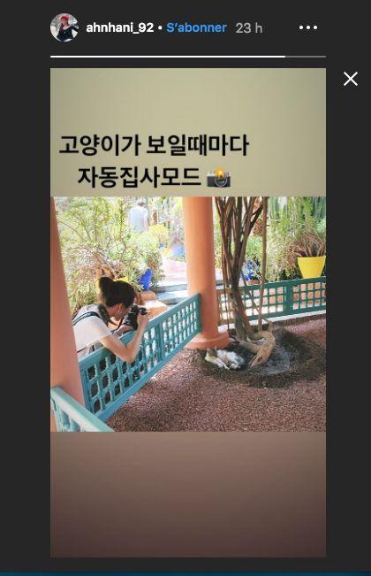 Hani, star de la K-pop, en visite à