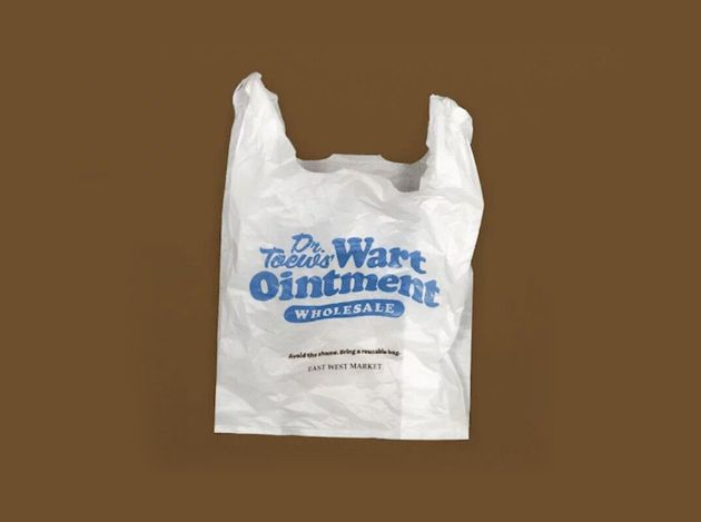 The plastic bags are meant to encourage people to bring their own