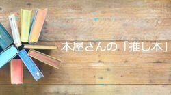 「健やかに」「自然に」いる、とは何だろう。美術を学ぶ学生に語られた言葉を収めた1冊