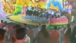 Al menos 28 heridos en un accidente en una atracción ferial en San José de la Rinconada