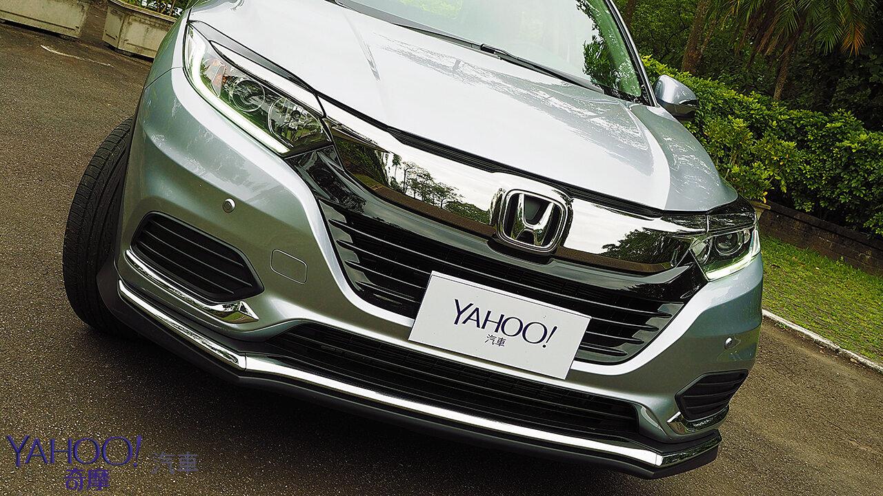 本質夠好、才是王道!2019 Honda小改款HR-V VTi-S城郊試駕