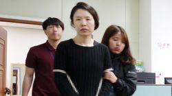 '고유정 사건' 피해자 추정 뼛조각이