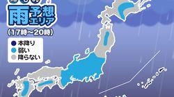 9日(日)帰宅時の天気 関東や東海などで雨 奄美や沖縄は強雨注意
