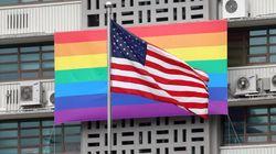 미국대사관에 나부낀 무지개 깃발의 의미는 우리 생각보다 훨씬