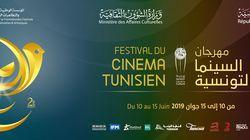 Tout sur le festival du Cinéma tunisien, du 10 au 15 juin