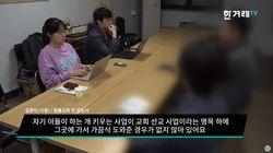유학 간 목사 딸 가사도우미까지 시키는 한국 교회의 '헌신페이'에 대해