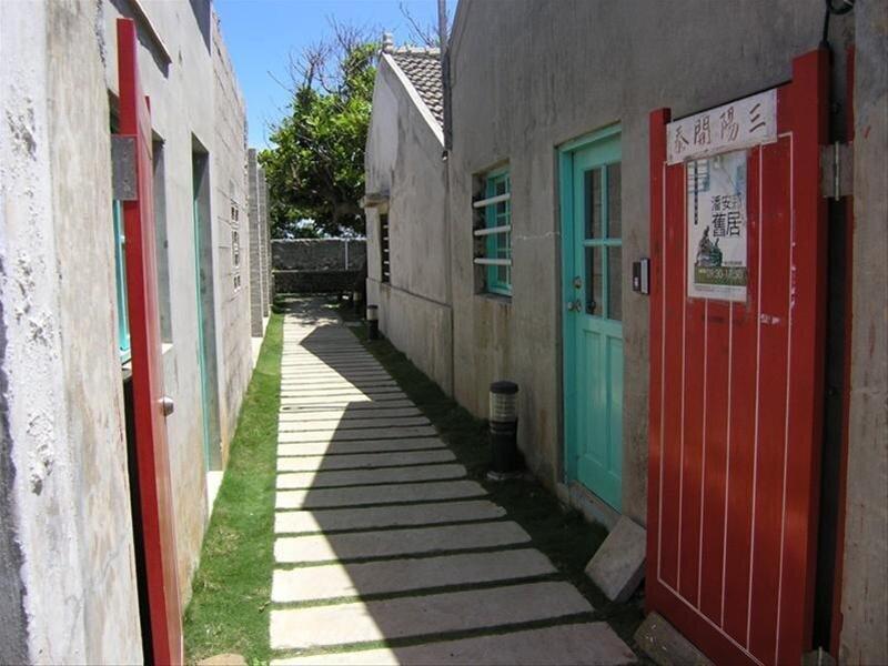 笃行十村是全台最老的眷村。 (图/澎湖国家风景区)