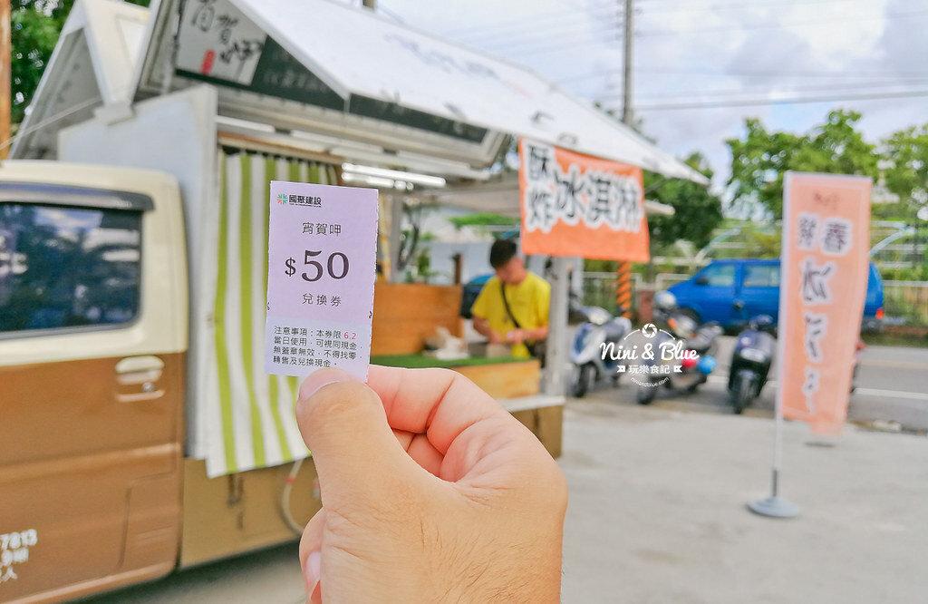 50元兌換券有指定餐車兌換,能不能換到自己喜歡的美食小吃,需要碰點運氣喔!!