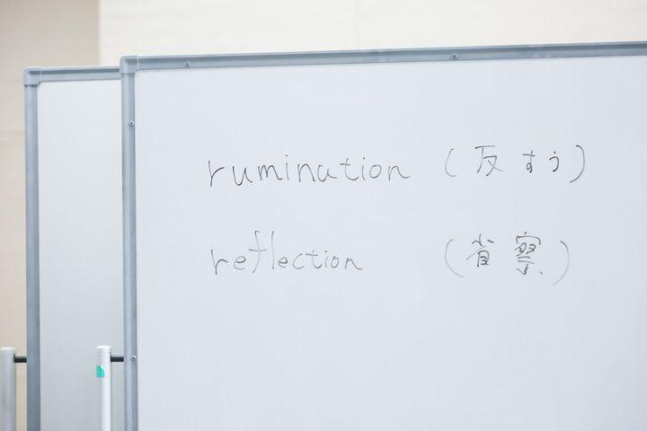 反すう(rumination)と省察(reflection)