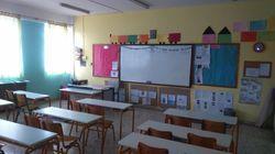 Ρόδος: Κλείδωσε μαθητή στην τάξη κι έφυγε - Απομακρύνθηκε με υπουργική