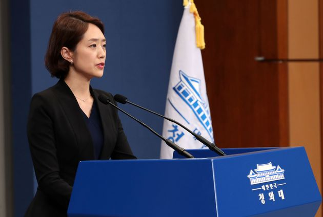 민경욱 '천렵질' 발언에 고민정 대변인이