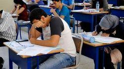 Examen régional du baccalauréat: 49 candidats pris en flagrant délit de