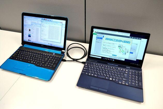 Windows 7のサポート終了は2020年1月。10分で最新機種に乗り換える方法とは