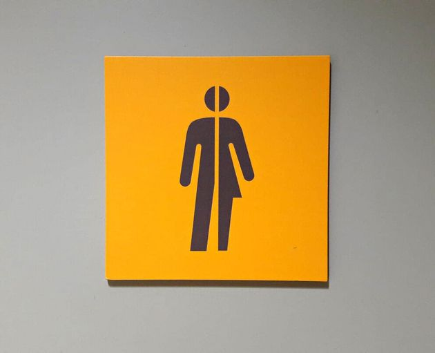 SOAS 건물에 있던 성중립 화장실