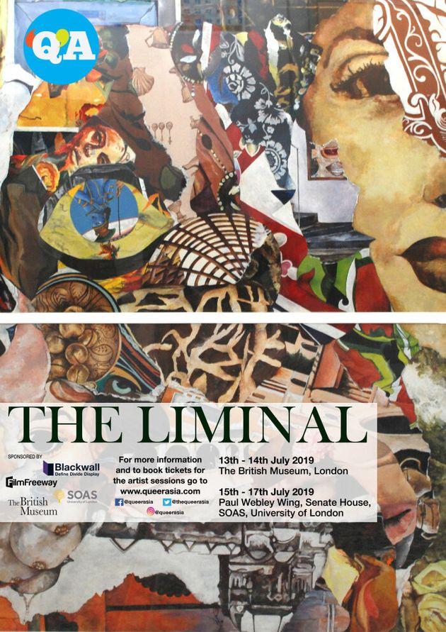 대영박물관과 런던 대학교 SOAS에서 열릴 퀴어 아시아 예술