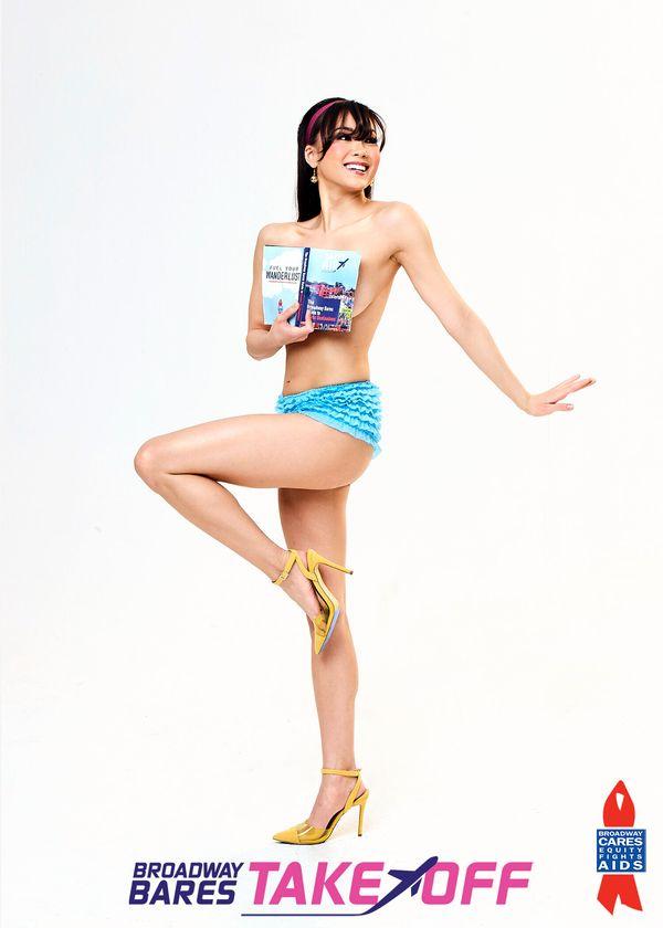 Sabrina Imamura