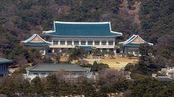 청와대가 '한국당 해산' 청원에 입장을