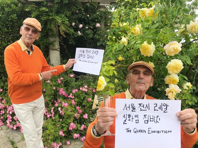 퀸 월드투어 전시 얼리버드 티켓이 완판되자 퀸의 매니저가 한글 자필 메시지를