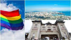 北九州市がパートナーシップ制度を7月1日から開始。「まずは行政から、変えていきたい」