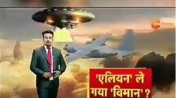 Ινδία: Δελτίο ειδήσεων μετέδωσε ότι εξωγήινοι μπορεί να άρπαξαν αγνοούμενο