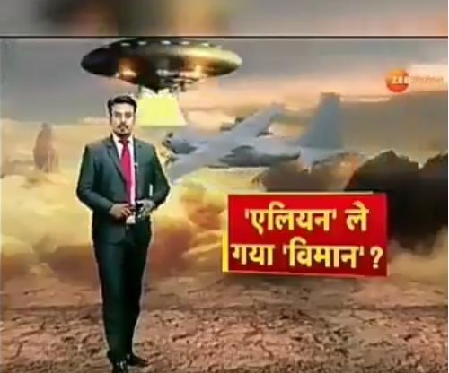 Ινδία: Δελτίο ειδήσεων μετέδωσε ότι εξωγήινοι ίσως άρπαξαν αγνοούμενο