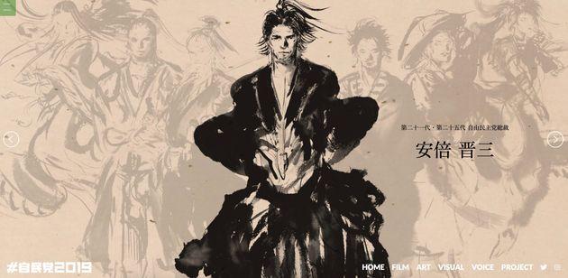 天野喜孝氏が描いた「新時代の幕開け」。中央の武士にカーソルを合わせると…