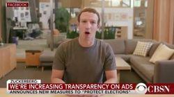 «Τα χρωστώ όλα στη Spectre»: Ο Ζάκερμπεργκ αποκαλύπτει την «αλήθεια» για το Facebook (σε στημένο