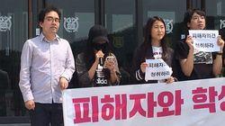 성추행 피해자가 서울대를 향해