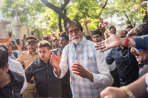 A file image of Amitabh
