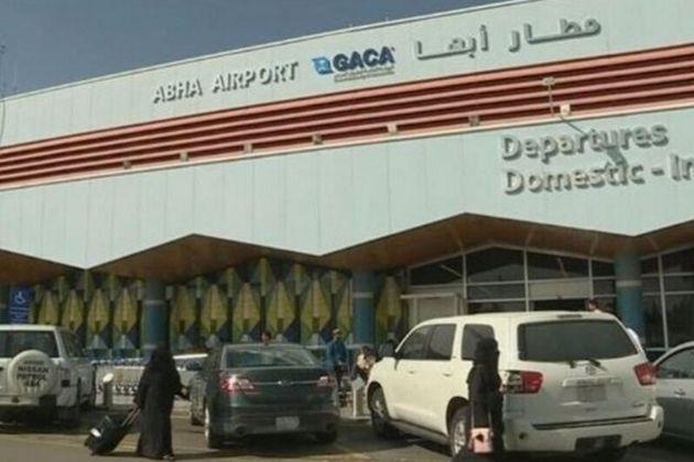 Arabie Saoudite : 26 civils blessés dans une