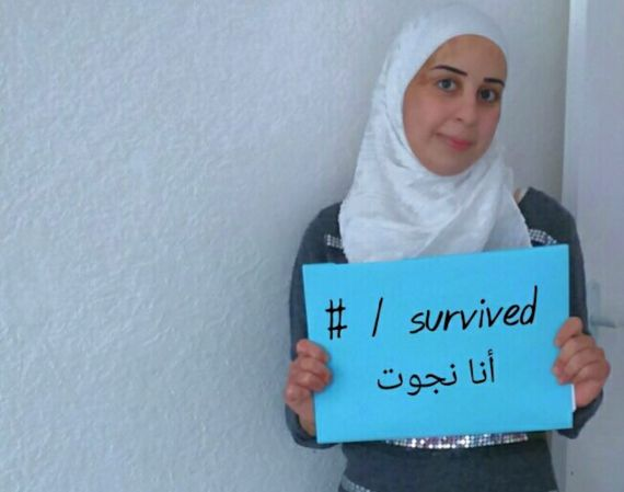 The Victim of a Syrian Terrorist
