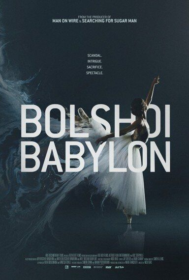 Film Review: The Hateful Eight - Bolshoi Babylon -
