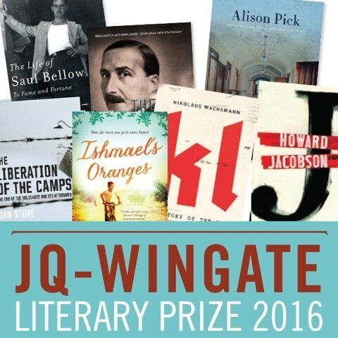 Why a UK Jewish Book Prize