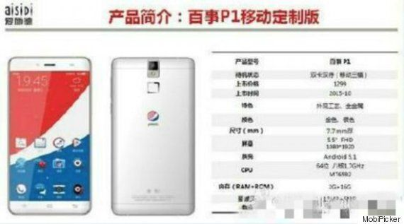 Pepsi Is Actually Going To Release A Smartphone In