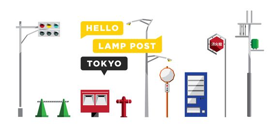 Giving Voice to Tokyo's Street