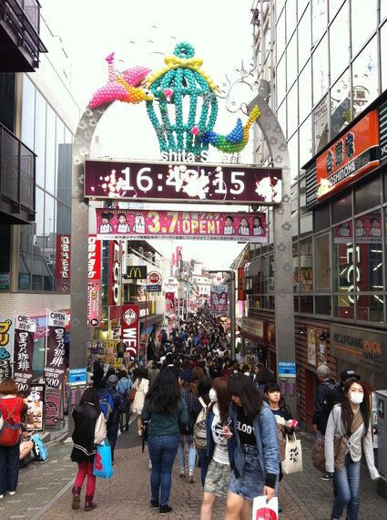 Almost Famous: Big In Japan - The Harajuku