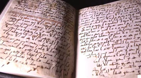Birmingham University Quran Could Be The World's Oldest - Dates From Time Of The Prophet