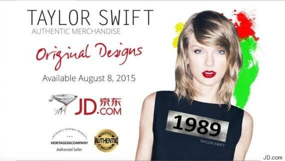 Taylor Swift TS 1989 Chinese Clothing Line Is Starting To Cause Serious Offence Regarding Tiananmen