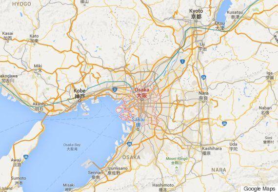 UFO In Japan: Footage Shows 10 Glowing Lights Float Across