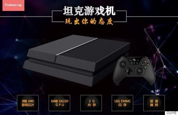 The 'OUYE' Is A Shameless Rip Off Of Both The Xbox One AND