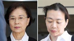 '밀수혐의' 조현아·이명희 모녀에게 징역형이