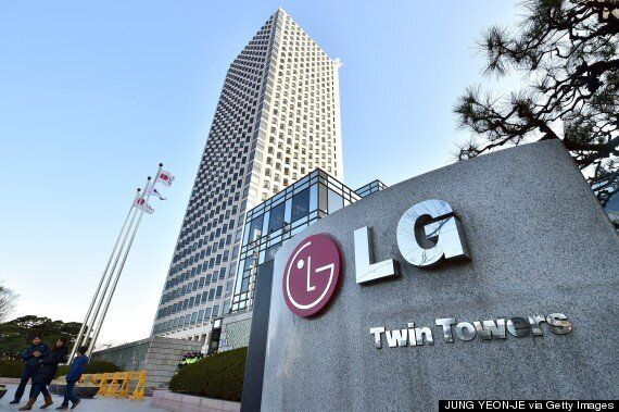 LG TV Factory Accident Leaves Two